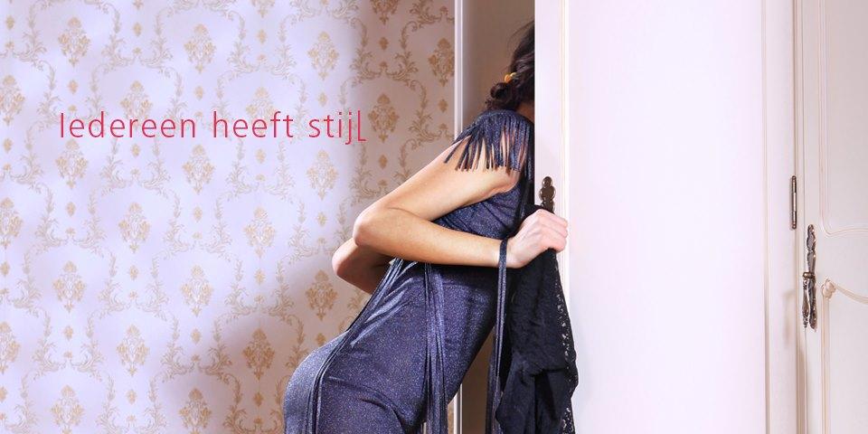 Stans Styling garderobeplanning stijladvies Den Bosch Brabant
